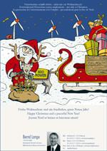 Frohe Weihnachten 2006